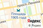 Клубный бразильский ресторан Рио на карте