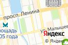 Уралкурорт-Тур на карте
