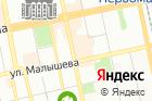 Центр психологической коррекции веса Серсо-Урал на карте