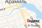 Арамильский на карте