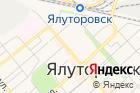 Ялуторовская городская организация Всероссийского общества инвалидов на карте