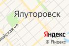 Отдел архитектуры иградостроительства администрацииг. Ялуторовска на карте