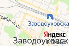 Заводоуковский краеведческий музей на карте