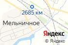 Мельничный фельдшерско-акушерский пункт на карте