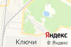 Администрация Ключевского сельского поселения Омского муниципального района Омской области на карте