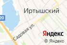 Администрация Иртышского сельского поселения на карте