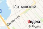 Почтовое отделение наулице Иртышский на карте