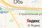 Шиномонтажная мастерская вгороде Обь наСтроительной улице на карте