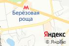 Центр пооформлению купли-продажи автомобилей истрахованию Абба на карте