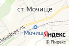Магазин бытовой химии иавтомасел на карте