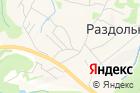 Администрация Раздольненского сельсовета на карте