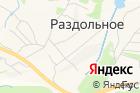 Отделение полиции №6Раздольненское Межмуниципальный отдел МВД России Новосибирский на карте