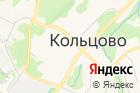 Инновационный центр Кольцово на карте