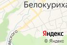 Отделение вневедомственной охраны пог. Белокурихе Управление вневедомственной охраны ГУМВД России поАлтайскому краю на карте