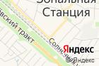 ГальцовК.А., ИП на карте