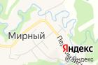 Детская школа искусств вМирном переулке на карте