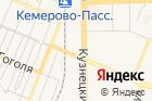 Кемеровский областной спортивный стрелковый клуб ДОСААФ на карте