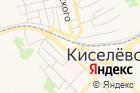 Киселёвский горный техникум на карте