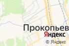 Департамент поохране животного мира Кемеровской области на карте