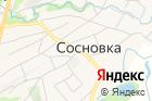 Администрация Сосновского сельского поселения на карте