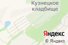 Агентство ритуальных услуг на карте