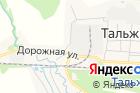 Хакасия Сервис на карте