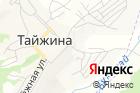 №212отряд ФПС поКемеровской области на карте