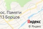 Администрацияпос. Памяти 13борцов на карте