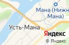 Магазин хозтоваров исемян Саяны на карте