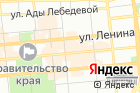 Сервисный центр поремонту ноутбуков Макро-Сервис, планшетов иоргтехники на карте