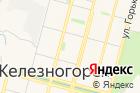 Юридическое агентство вЖелезногорске, 39к1а на карте
