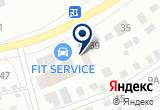 «Диабаз» на Yandex карте