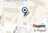 «Центр ГО ЧС г. Братска» на Яндекс карте