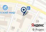 «Первая Справочная г. Братска» на Яндекс карте