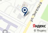 «Жилтрест, ООО, информационно-диспетчерский центр» на Яндекс карте