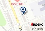 «Нимфа» на Yandex карте