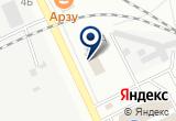 «Гидростроитель, ООО, аварийная служба» на Яндекс карте