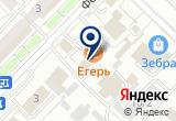 «Сеть ритуальных комплексов, ИП Горева М.М.» на Yandex карте