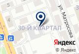 """«""""Охранное предприятие """"ОРИОН""""» на Яндекс карте"""