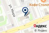 «Служба Ангарского муниципального образования по ГО и ЧС» на Яндекс карте