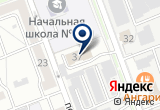 «ФОРТ-ДИАЛОГ-АНГАРСК» на Яндекс карте