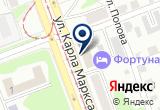 «Щит, служба аварийных комиссаров» на Яндекс карте