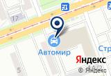 «ЮрПрофит, ООО, юридическая фирма» на Яндекс карте