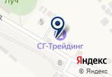 «СТО» на Яндекс карте
