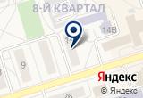 «ЦЕНТРАЛЬНАЯ РАЙОННАЯ АПТЕКА 167, МП» на Яндекс карте