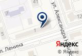 «ОБЪЕДИНЕНИЕ ИЗУМРУД» на Яндекс карте
