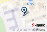 «Ветеринарная поликлиника» на Яндекс карте