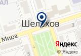 «АДМИНИСТРАЦИЯ Г. ШЕЛЕХОВА» на Яндекс карте