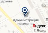 «Церковь Воскресения Христова» на Яндекс карте