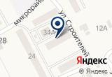 «Planet Strakh» на Яндекс карте